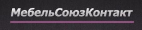МебельСоюзКонтакт