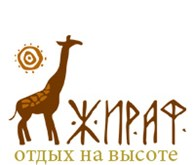 Турфирма Жираф