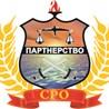 Департамент развития и защиты малого и среднего бизнеса в области пожарной безопасности