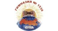 "ГБОУ г.Москвы ""Гимназия 1538"""