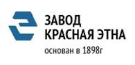 """""""Завод Красная Этна"""""""