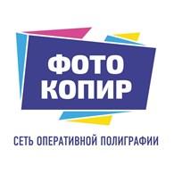 "Компания ""ФотоКопир"""