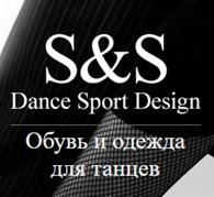 S & S Dance Sport Design
