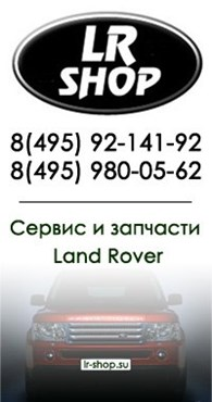 LR-Shop