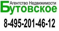 """""""Бутовское Агентство Недвижимости"""""""