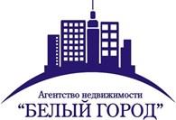"""АН Белый Город"""