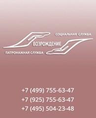 """ООО """"Возрождение"""""""