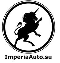 """""""Империя Авто"""""""