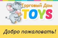 """ИП Торговый Дом """"Toys"""""""