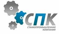 """""""Станкопромышленная компания"""""""