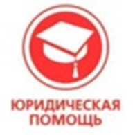"""Центр правовой поддержки """"Темис"""""""