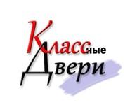КЛАССные ДВЕРИ - салоны продаж в Первоуральске