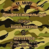 ООО IT-Army