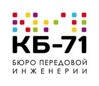 """""""КБ-71"""""""