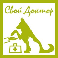 ИП ветеринарная клиника