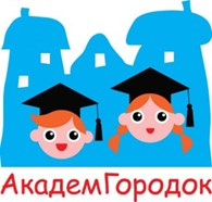 """Детский досуговый центр """"АкадемГородок"""