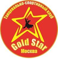"Школа танцев ""ГолдСтар"""