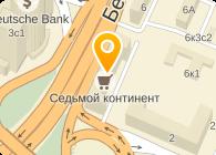 """ООО """"Уничтожение вредителей"""""""