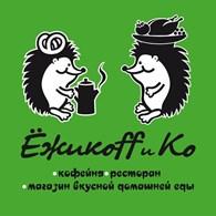 Кулинарная лавка «Ёжикoff и Ко»