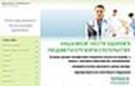 Центр персонального обслуговування «Здоров'я»