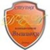 Частное предприятие Дизайн-студия DEA, Донецк