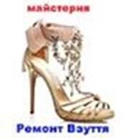 ФОП Луцкий
