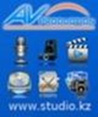 """ТОО """"AV Production"""""""