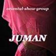 Мастерская танца Джуман