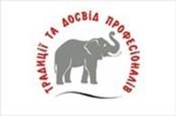 Государственное предприятие Одесский центр ПТО