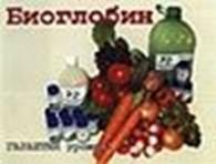 """Субъект предпринимательской деятельности """"МАГИД"""" ЧП"""