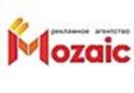 """Рекламное агентство """"MOZAIC"""""""