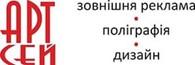«АртСей»