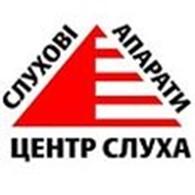 ЦЕНТР СЛУХА ДНЕПРОПЕТРОВСК