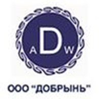 "ООО ""Добрынь"""