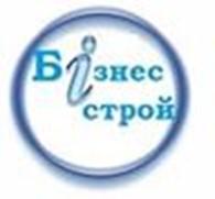 """ООО """"Бизнесстрой"""""""