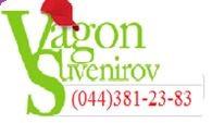 Вагон Сувениров