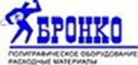 ООО «Компания Бронко»