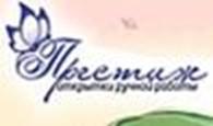 «Престиж» — открытки ручной работы и свадебные аксессуары