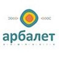 """Общество с ограниченной ответственностью ТзОВ """"Компания Арбалет"""""""