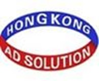 LTD «HONGKONG AD SOLUTION»