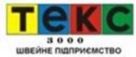 Компания ТЕКС- 3000, ООО