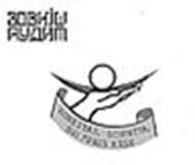 Товариство з обмеженою відповідальністю ЗОВНІШАУДИТ, Аудиторська фірма, ТОВ