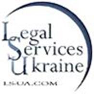 LEGAL SERVICES UKRAINE