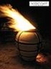 Общество с ограниченной ответственностью ТОО Керамическая печь «Тандыр»