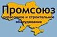 Частное предприятие Промсоюз