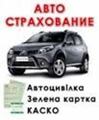 """ООО СК """"Галицька"""""""