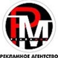 Частное предприятие РА РЕКЛАМИР
