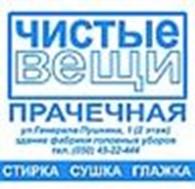 Субъект предпринимательской деятельности ЧП Гурский