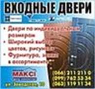 ЧП «maxilux»