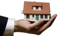 Ассоциация «Городские управляющие компании  жилищно-коммунального хозяйства»